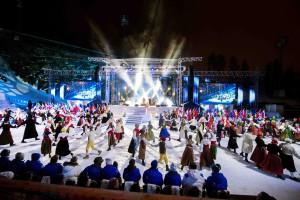 FALUN 2015-02-18 Invigning av Falun2015. Foto Ulf Palm/ 71515